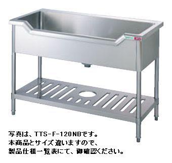 【送料無料】新品!タニコー 舟型シンク (バックガードなし) W900*D600*H850 TA-F-90NB