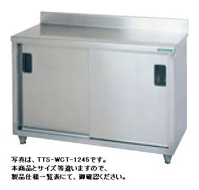 【送料無料】新品!タニコー 調理台 (バックガードあり) W1000*D450*H850 TA-WCT-1045