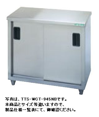 【送料無料】新品!タニコー 調理台 (バックガードなし) W1000*D450*H850 TA-WCT-1045NB