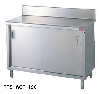 【送料無料】新品!タニコー 調理台 (バックガードあり) W1200*D600*H850 TA-WCT-120