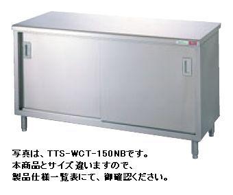 【送料無料】新品!タニコー 調理台 (バックガードなし) W1500*D750*H850 TA-WCT-150AW