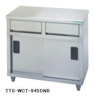 【送料無料】新品!タニコー 引出付調理台 (バックガードなし) W900*D450*H850 TA-WCT-945DNB