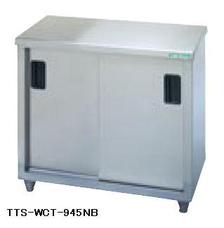 【送料無料】新品!タニコー 調理台 (バックガードなし) W900*D450*H850 TA-WCT-945NB
