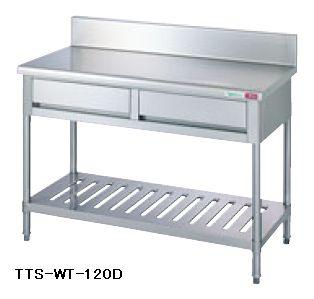 【送料無料】新品!タニコー 引出付作業台 (バックガードあり) W1200*D600*H850 TA-WT-120D
