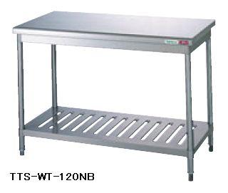 【送料無料】新品!タニコー 作業台 (バックガードなし) W1200*D600*H850 TA-WT-120NB