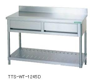 【送料無料】新品!タニコー 引出付作業台 (バックガードあり) W1200*D450*H850 TA-WT-1245D