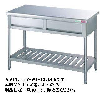 【送料無料】新品!タニコー 引出付作業台 (バックガードなし) W1500*D750*H850 TA-WT-150ADNB