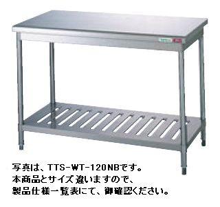 【送料無料】新品!タニコー 作業台 (バックガードなし) W1500*D900*H850 TA-WT-150BW