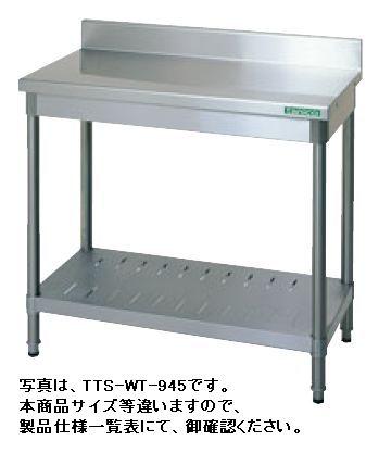 【送料無料】新品!タニコー 作業台 (バックガードあり) W1500*D450*H850 TA-WT-1545