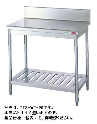 【送料無料】新品!タニコー 作業台 (バックガードあり) W750*D600*H850 TA-WT-75
