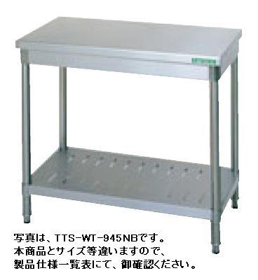 【送料無料】新品!タニコー 作業台 (バックガードなし) W750*D450*H850 TA-WT-7545NB