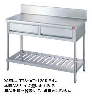 【送料無料】新品!タニコー 引出付作業台 (バックガードあり) W750*D600*H850 TA-WT-75D