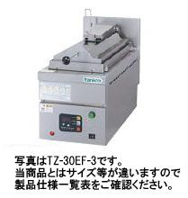 【送料無料】新品!タニコー 自動電気餃子グリラーW300*D600*H310 TZ-30EF-3