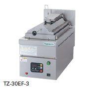 【送料無料】新品!タニコー 自動電気餃子グリラーW450*D600*H310 TZ-45EF-3