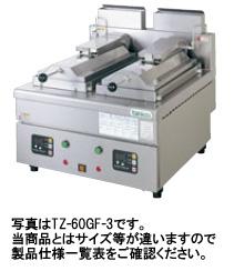 【送料無料】新品!タニコー 自動ガス餃子グリラーW750*D650*H340 TZ-75GF-3