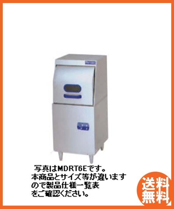 【送料無料】新品!マルゼン 電気式エコタイプ食器洗浄機【トップクリーン・リターンタイプ】 MDRTB6E