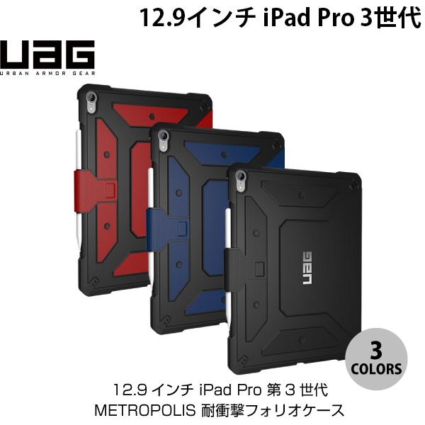 《スーパーSALE期間クーポン有》 UAG 12.9インチ iPad Pro METROPOLIS 耐衝撃 フォリオケース ユーエージー (タブレットケース) [PSR]