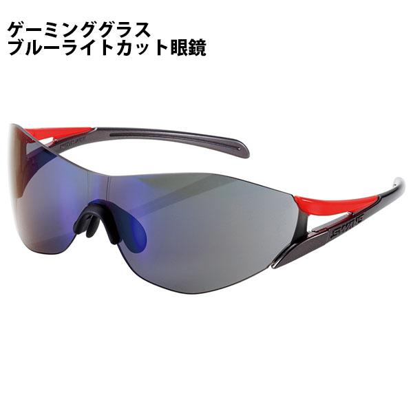 【マラソンクーポン有】 エレコム ゲーミンググラス / ブルーライトカット眼鏡 / カット率87% # G-G01G80BK  (パソコン周辺機器) [PSR]