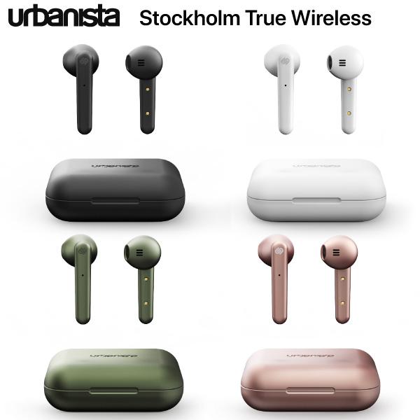 【6/1はエントリーでP11倍以上】 [あす楽対応] Urbanista Stockholm True Wireless 軽量 完全ワイヤレス イヤホン アーバニスタ (左右分離型ワイヤレスイヤホン) [PSR]