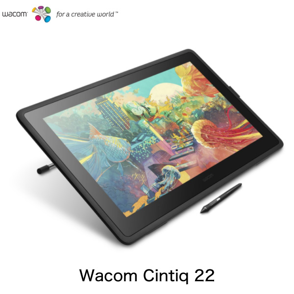 【増税前クーポン】 WACOM Cintiq 22 21.5型 フルHD 液晶ペンタブレット # DTK2260K0D ワコム (ペンタブレット) [PSR]
