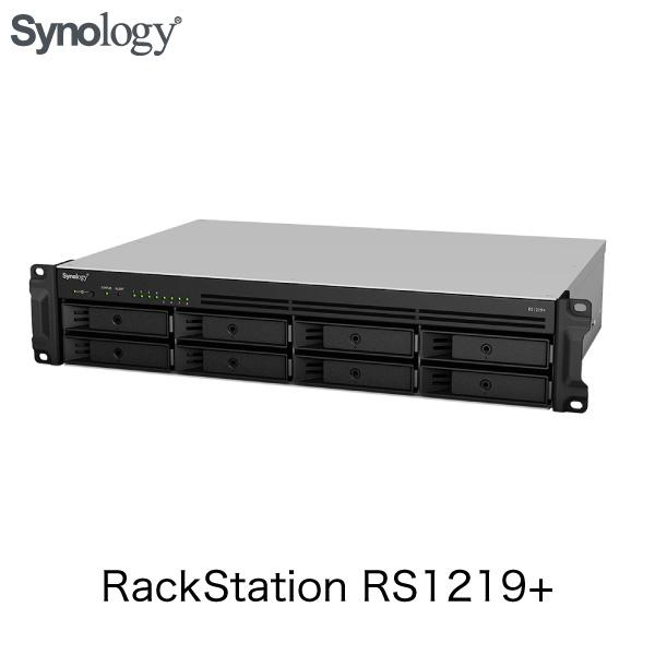 Synology RackStation Plusシリーズ RS1219+ 8ベイ # RS1219+ シノロジー (Apple製品関連アクセサリ) [PSR]