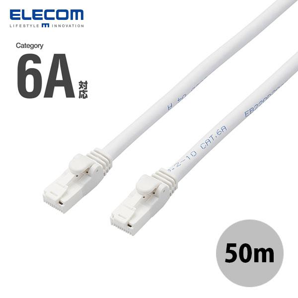 高速で安定したネットワーク環境を実現するカテゴリー6A対応LANケーブル ELECOM エレコム ツメ折れ防止 CAT6A対応 ヨリ線 LANケーブル 格安店 登場大人気アイテム 50m LD-GPAT RS ホワイト PSR # WH50 ランケーブル