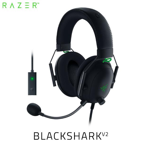 過酷な状況にも応える軽量eスポーツ向けヘッドセット Razer BlackShark V2 軽量 eスポーツ向け ゲーミングヘッドセット USB 送料無料 激安 お買い得 キ゛フト ブラック PSR ヘッドセット レーザー 絶品 RZ04-03230100-R3M1 # サウンドカード搭載