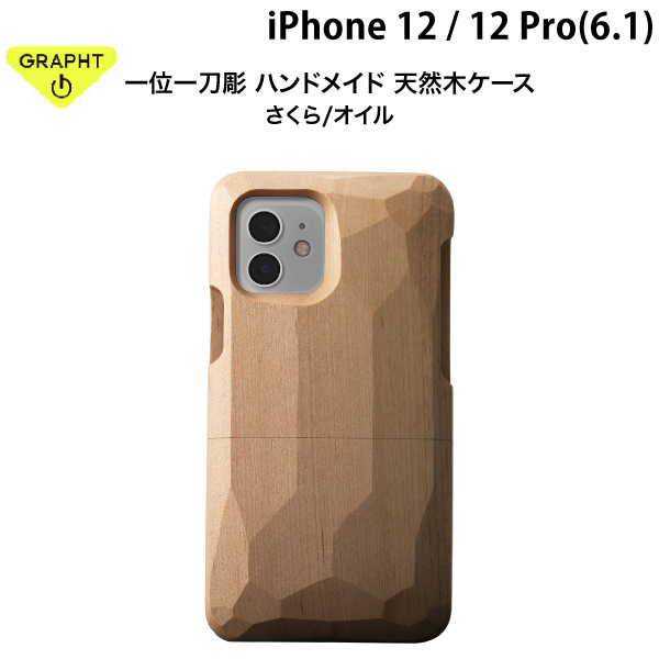 Real Wood Case for iPhone 12 Pro