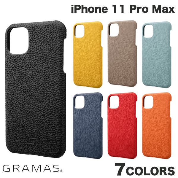 【クーポン有】 GRAMAS iPhone 11 Pro Max Shrunken-calf Leather Shell Case グラマス (iPhone11ProMax スマホケース) [PSR]