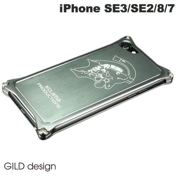 【マラソン日替わりクーポン有】 GILD design iPhone 8 / 7 Kojima Productions Logo Ver. ガンメタリック # GIKP-272GR ギルドデザイン (iPhone7 / iPhone8 バンパーケース) [PSR]