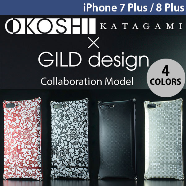 【マラソン限定クーポン有】 GILD design iPhone 8 Plus / 7 Plus OKOSHI-KATAGAMI ギルドデザイン (iPhone8Plus / iPhone7Plus スマホケース) [PSR]