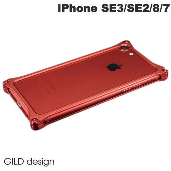 【マラソン日替わりクーポン有】 GILD design iPhone 8 / 7 ソリッドバンパー マットレッド Edition # GI-402MR ギルドデザイン (iPhone7 / iPhone8 バンパーケース) [PSR]