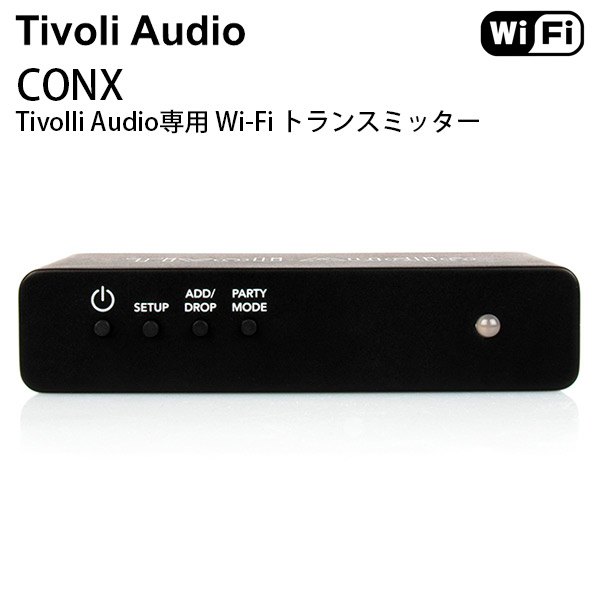 Tivoli Audio CONX Tivolli Audio専用 Wi-Fi トランスミッター # CONX-1750-JP チボリオーディオ (オーディオアクセサリ) [PSR]