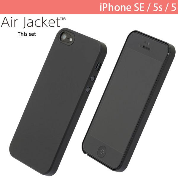 iPhone5 の側面を極限までカバーしました 創業28年のApple専門店 ネコポス発送 PowerSupport iPhone SE 5s 5 Air PJK-72 # iPhoneSE ラバーブラック ストアー iPhone5s エアージャケットセット パワーサポート Jacket ケース 営業