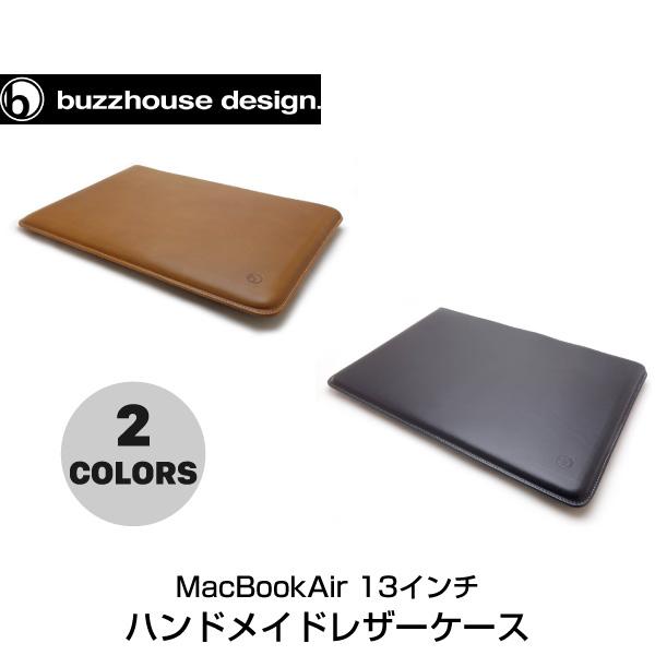 【マラソン日替クーポン有】 buzzhouse design MacBookAir 13インチ 2018年モデル 対応 ハンドメイドレザーケース バズハウスデザイン (Macノート用 スリーブケース)
