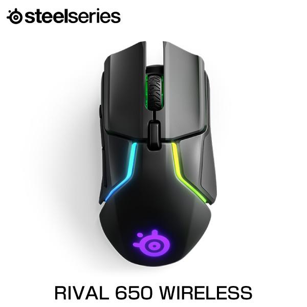 【クーポン有】 SteelSeries Rival 650 Wireless 光学式 ワイヤレス ゲーミングマウス # 62456 スティールシリーズ (マウス)