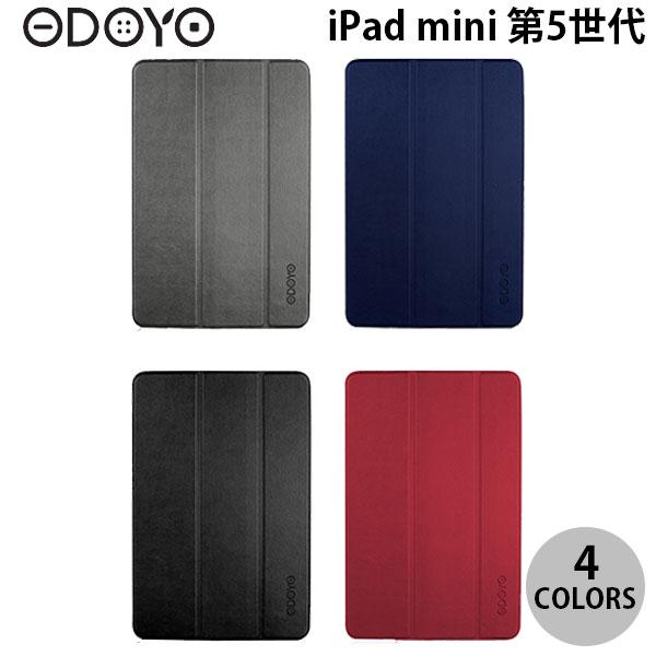 ODOYO iPad mini 第5世代 AIRCOAT PUレザー スタンド機能付き オドヨ (タブレットカバー・ケース)