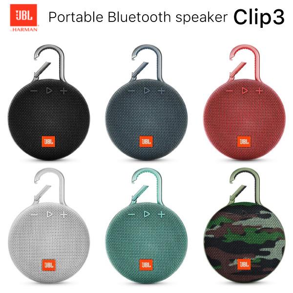 JBL CLIP3 防水対応 (IPX7) カラビナ付き Bluetooth ワイヤレス スピーカー ジェービーエル (Bluetooth無線スピーカー)