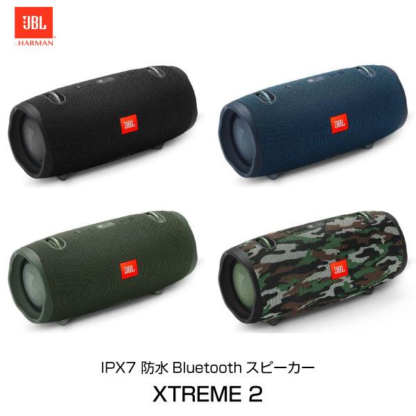 JBL XTREME2 IPX7 防水対応 Bluetooth スピーカー ジェービーエル (Bluetooth無線スピーカー)
