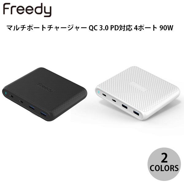 【クーポン有】 Komatech Freedy マルチポートチャージャー QC 3.0 PD対応 4ポート 90W コマテック (パソコン周辺機器)