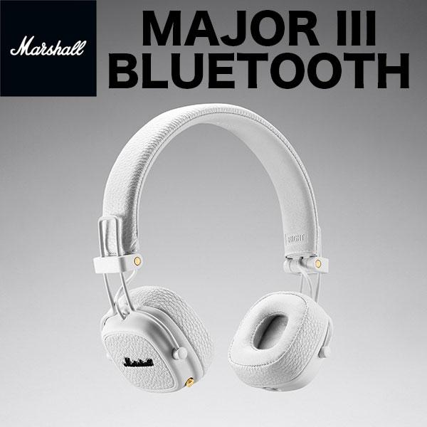 【マラソンクーポン有】 Marshall Headphones MAJOR III ワイヤレスヘッドフォン Bluetooth 5.0 White # ZMH-04092188 マーシャル ヘッドホンズ (無線 ヘッドホン)