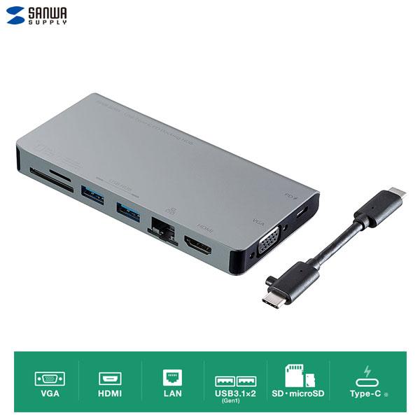 【クーポン有】 SANWA USB Type-C ドッキングハブ PD対応(VGA・HDMI・LANポート・SDカードリーダー付き) # USB-3TCH13S サンワサプライ (ハブ)