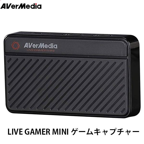 【クーポン有】 AVerMedia TECHNOLOGIES LIVE GAMER MINI GC311 USB2.0 HDMI ゲームキャプチャー # GC311 アバーメディアテクノロジーズ (ビデオ入出力・コンバータ)