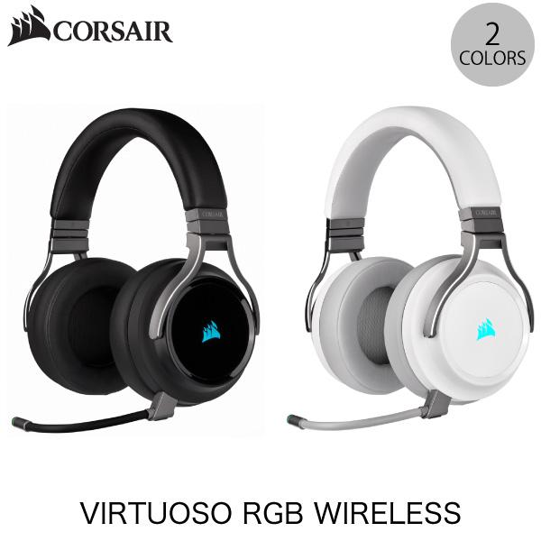 【クーポン有】 Corsair VIRTUOSO RGB WIRELESS ワイヤレス ハイファイ ゲーミング ヘッドセット コルセア (ワイヤレスヘッドセット)