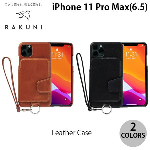 RAKUNI iPhone 11 Pro Max Leather Case 本革 ラクニ (iPhone11ProMax スマホケース)