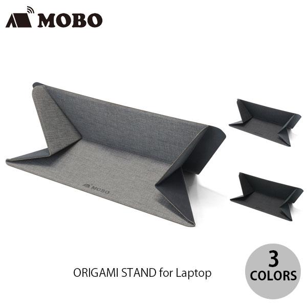 貼り付け式ノートパソコン用折りたたみスタンド 創業28年のApple専門店 ネコポス発送 SEAL限定商品 MOBO ORIGAMI モボ パソコンスタンド for STAND 新商品 Laptop