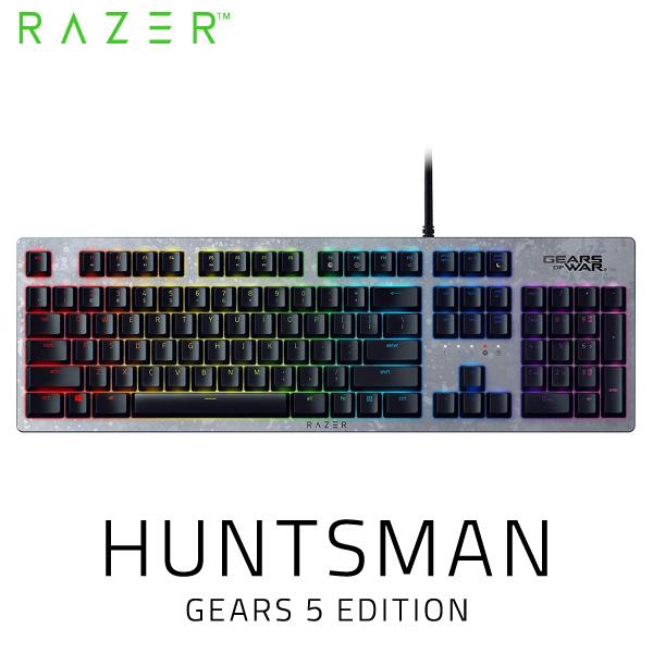 【クーポン有】[あす楽対応] Razer Huntsman 英語配列 オプトメカニカルスイッチ ゲーミングキーボード GEARS 5 Edition # RZ03-02522000-R3M1 レーザー (キーボード) US配列