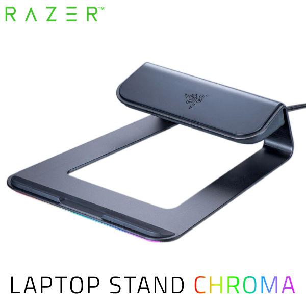【クーポン有】 Razer Laptop Stand Chroma USB 3.0 ハブ搭載 エルゴノミック ノートパソコン スタンド # RC21-01110200-R3M1 レーザー (パソコン周辺機器)