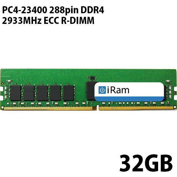 【クーポン有】 iRam PC4-23400 288pin DDR4 2933MHz ECC R-DIMM 32GB # IR32GMP2933D4R アイラム (Macメモリ)