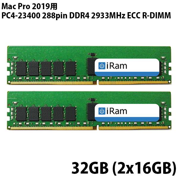 iRam Mac Pro 2019用 32GB (2x16GB) PC4-23400 288pin DDR4 2933MHz ECC R-DIMM # IR16GMP2933D4R/2 アイラム (Macメモリ)